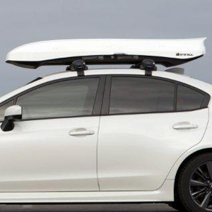 Inno brm660wh Wedge 11 High Gloss White Cargo Box for Car Roof Racks